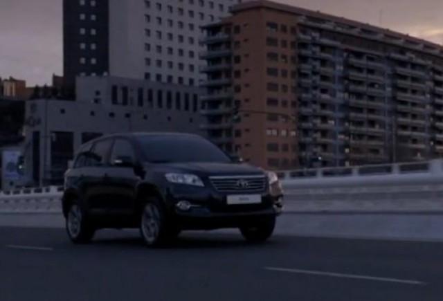 VIDEO: Primul video oficial al noului Toyota RAV4