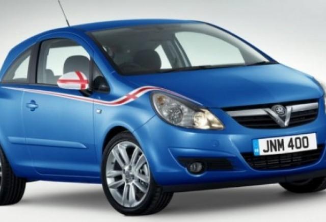 Vauxhall Corsa, dedicat nationalei Angliei pentru Campionatul Mondial de Fotbal