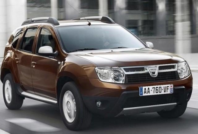 Dacia participa la expozitia