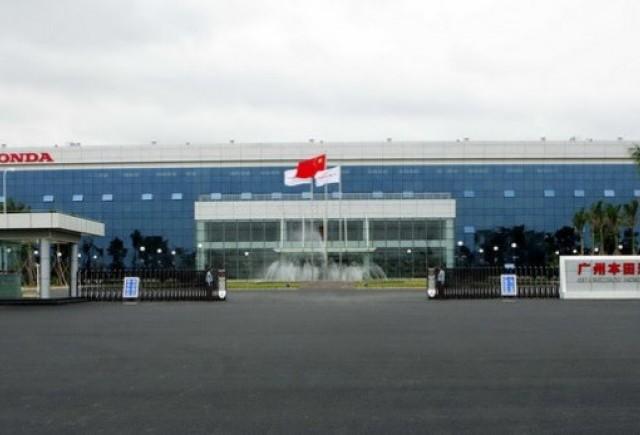 Honda mareste salariile muncitorilor chinezi la 230 euro lunar