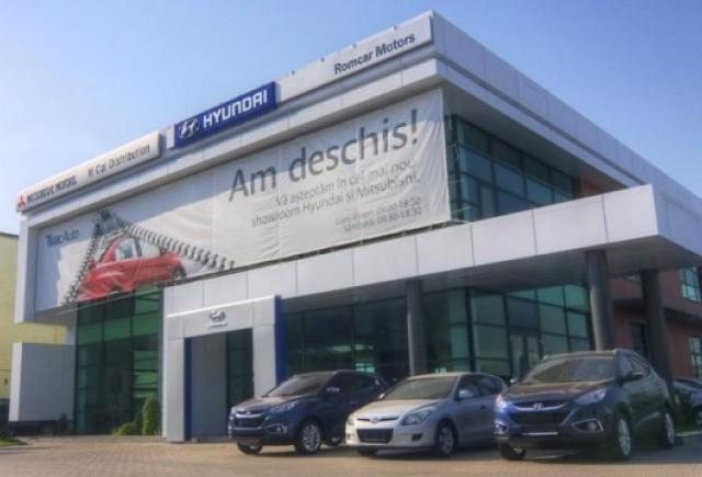 Primul showroom comun Mitsubishi si Hyundai in Romania