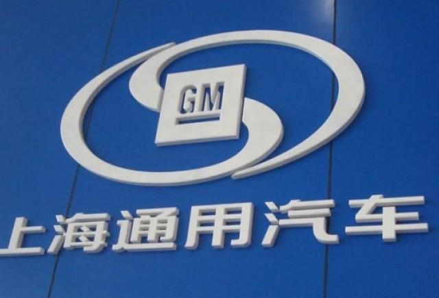 China a devenit piata numarul 1 pentru GM