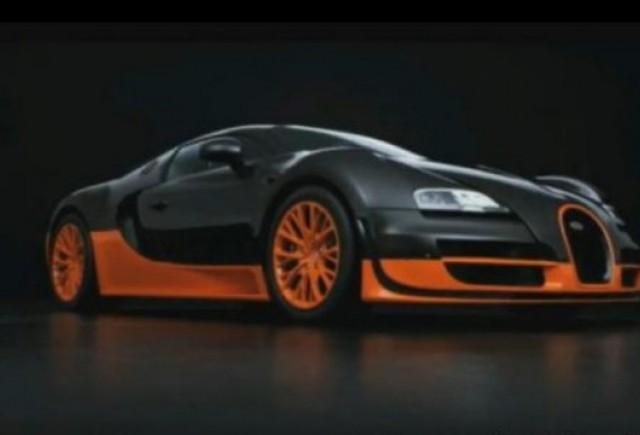 VIDEO: Bugatti-ul Veyron Super Sport prezentat din toate unghiurile