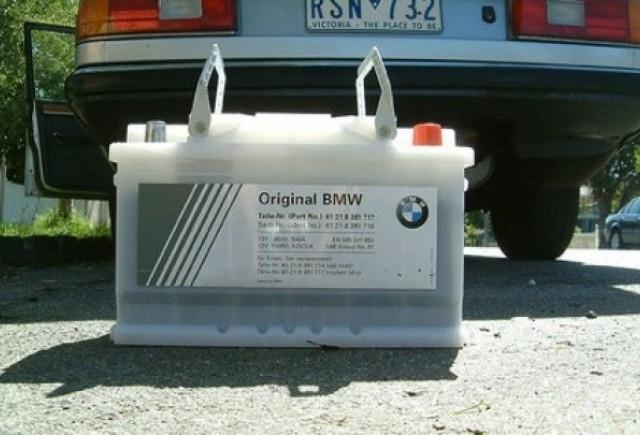 Cum sa alegi bateria potrivita pentru masina?
