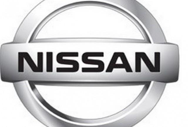 Nissan-Dongfeng, un nou brand pentru China