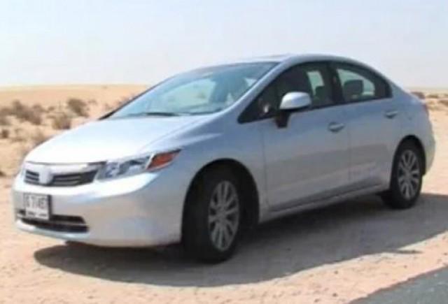 VIDEO: Acesta ar putea fi noul Honda Civic Sedan!