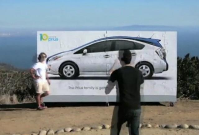 VIDEO: Noul teaser Toyota Prius MPV