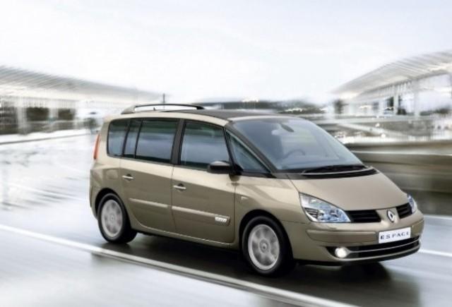 OFICIAL: Iata noul Renault Espace facelift!