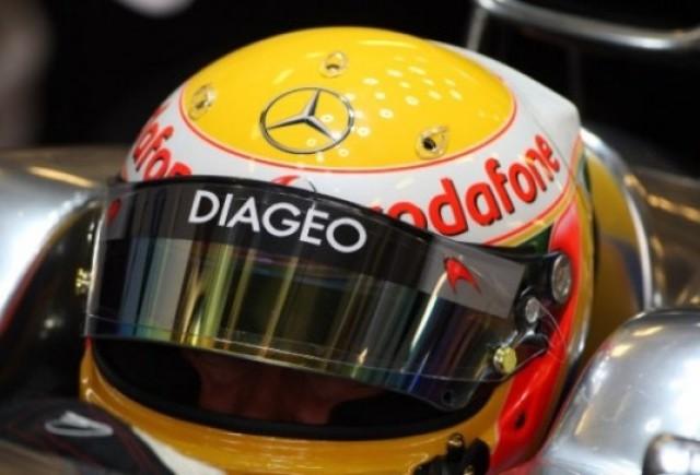Hamilton, cel mai rapid in sesiunea a doua de antrenamente de la Abu Dhabi