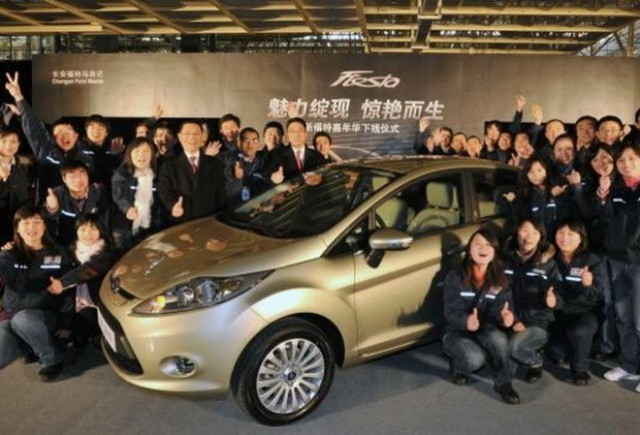Ford isi extinde operatiunile din China