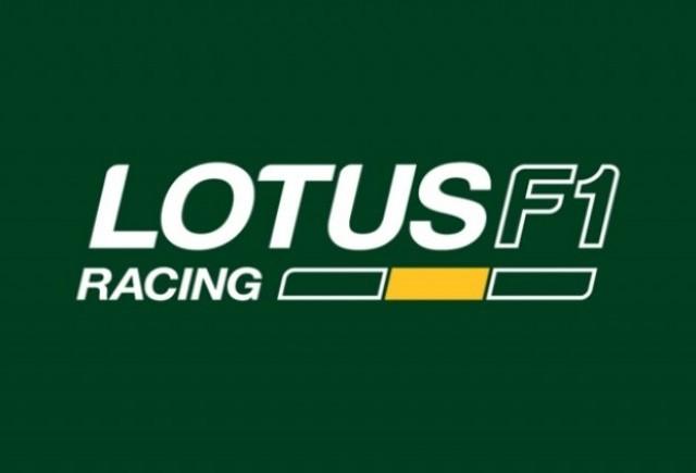 Batalia pentru numele Lotus continua