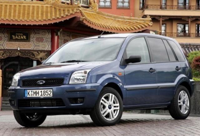 Ford B-Max va fi prezentat la Geneva 2011