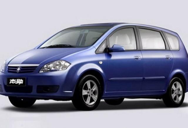 Vehiculele hibrid nu se vand in China!