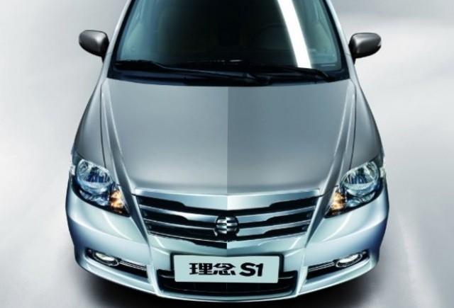 Honda prezinta noul model low-cost S1