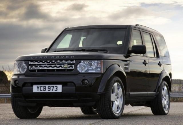 Iata noul Land Rover Discovery 4 Armoured!