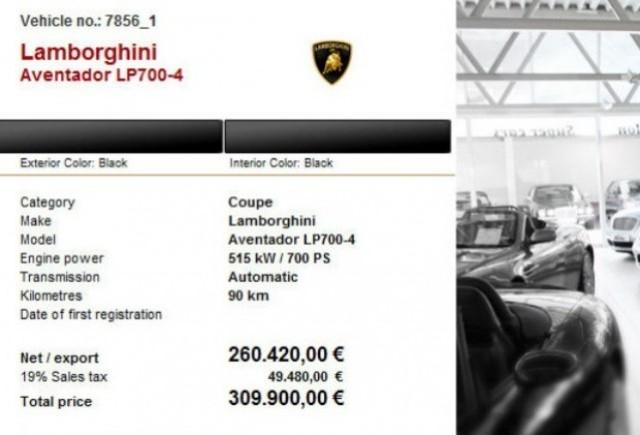 Un dealer auto din Germania comercializeaza noul Lamborghini Aventador