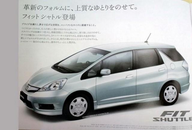 Noul Honda Fit/Jazz Shuttle a scapat pe Internet