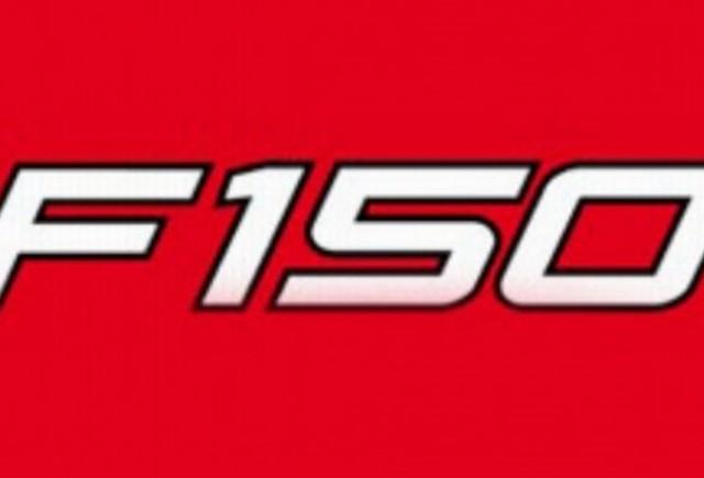 Ford va da in judecata Ferrari