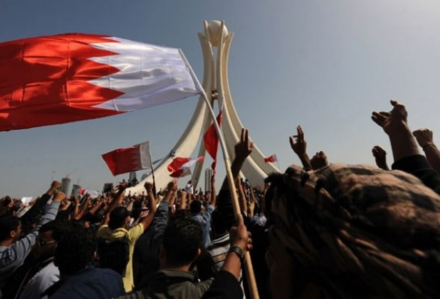 Decizia in privinta Bahrainului se va lua saptamana viitoare