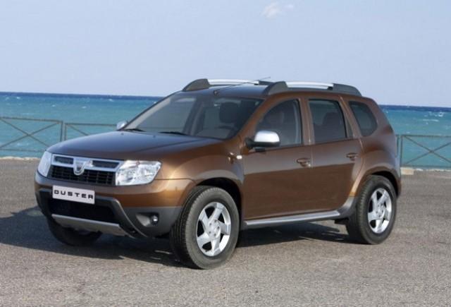 VIDEO: Dacia cu numarul 4.000.000