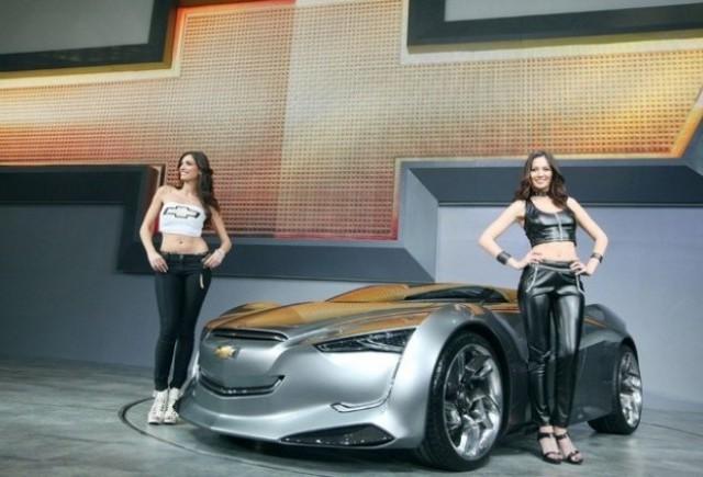 Chevrolet prezinta hibridul Miray Concept la Seoul