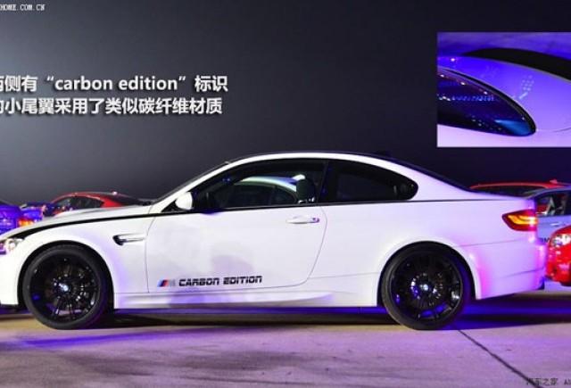 BMW prezintă  M3, Carbon Edition  în China