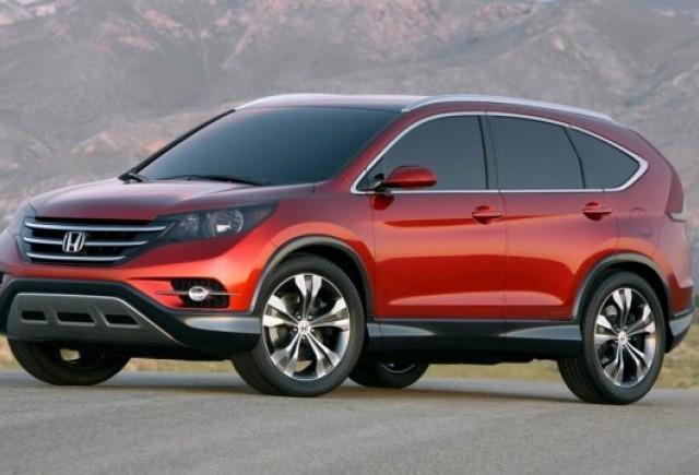Honda CR-V Concept se prezinta