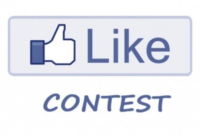 Un nou concurs masini.ro, pe Facebook