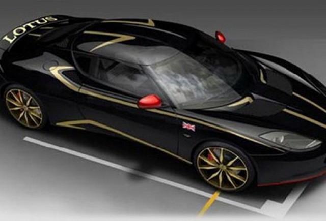 Editie speciala Lotus Evora S F1