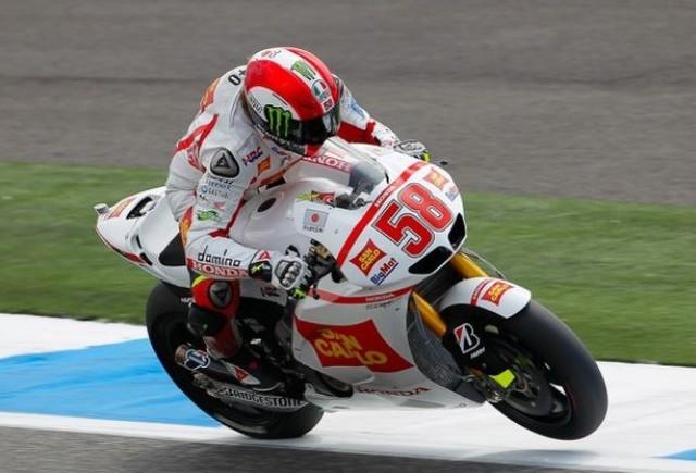 Gresini Honda va concura la Valencia