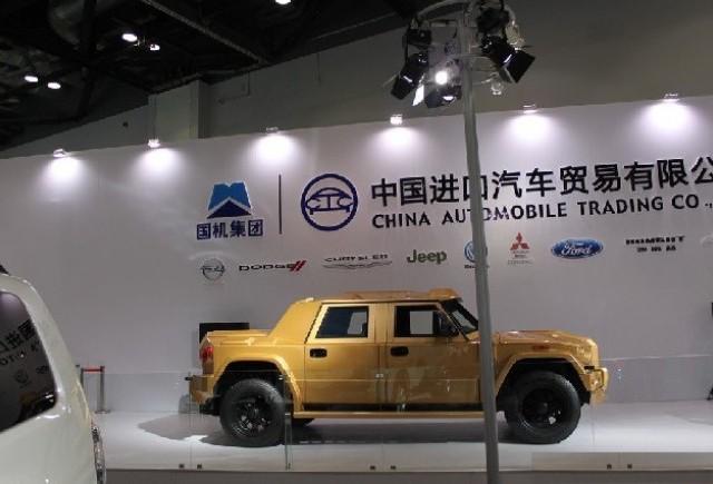 Beijing Auto Show: Dartz Kombat