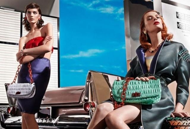 Cadillac, anii '50 si Colectia Prada