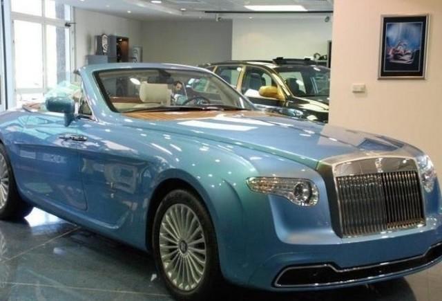Rolls Royce Hyperion - O masina de 7 milioane de euro