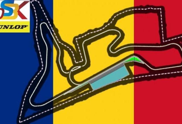 Primul circuit profesionist din Romania