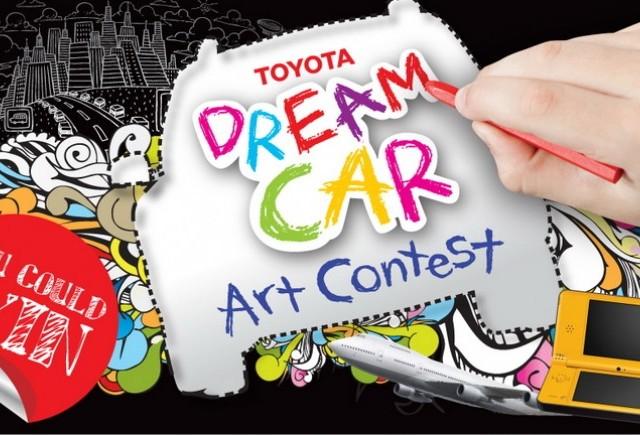 Toyota Dream Car Art Contest are un castigator din RO