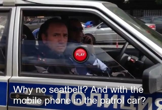VIDEO: De ce vorbiti la telefon, domnilor politisti?