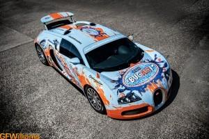 Iata cum a fost personalizat acest Bugatti Veyron