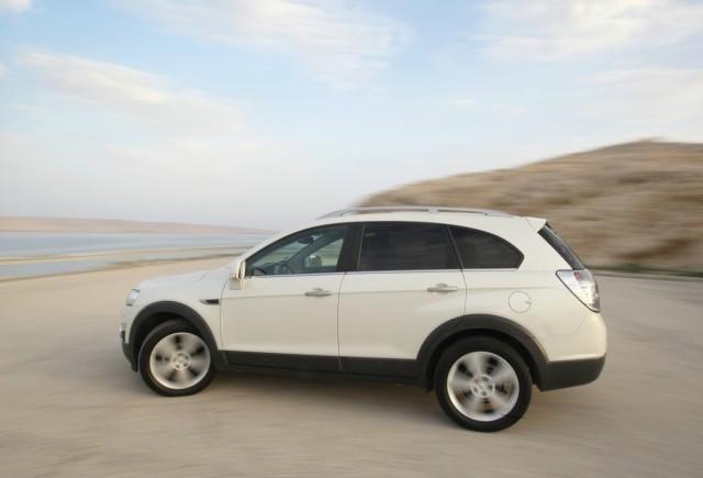 Accesorii de vara pentru Chevrolet Captiva