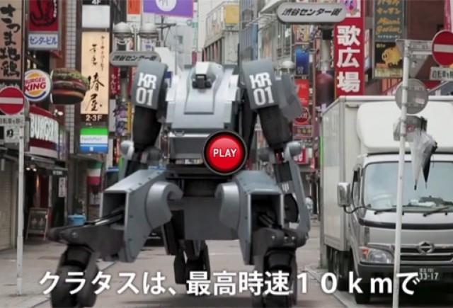 VIDEO: Kuratas, un robot care poate fi condus