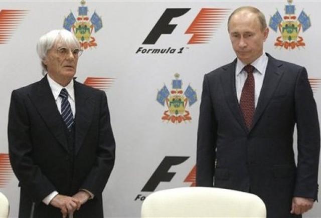 Rusia va avea un circuit de Formula 1 din 2014