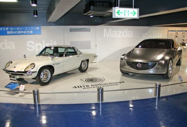 Muzeul Mazda de la Hiroshima disponibil online