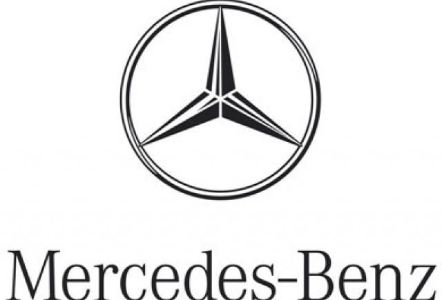 Noua uzina Daimler din Europa de Est va fi amplasata in Ungaria