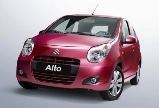 Suzuki Alto - Pregatindu-se pentru marele moment!