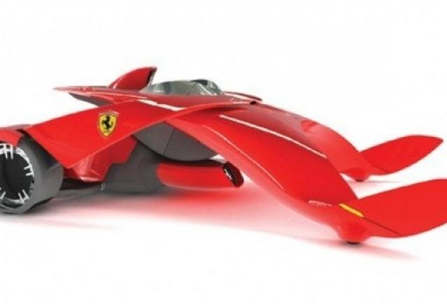 Ferrari Monza - Un amalgam italian...