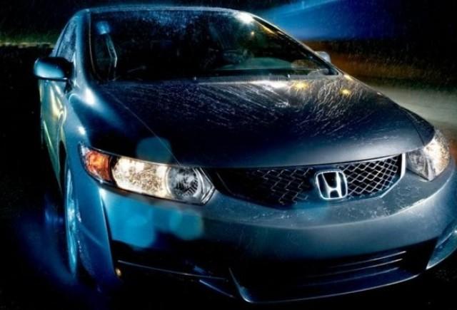 Honda Civic Coupe - Brosura nazdravana!
