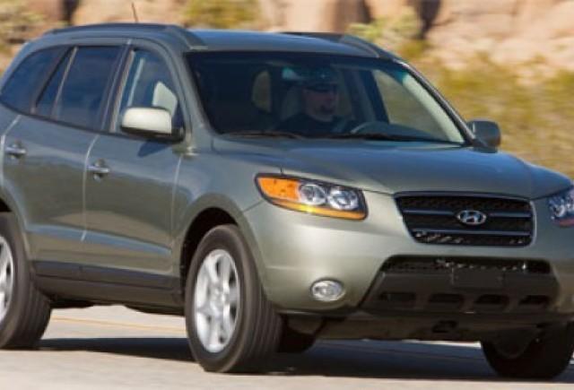 Hyundai Santa Fe - Tratamentul HIBIRD!