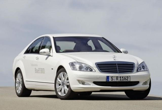 Mercedes S 400 BlueHIBRID - Noua bestie hibrida...