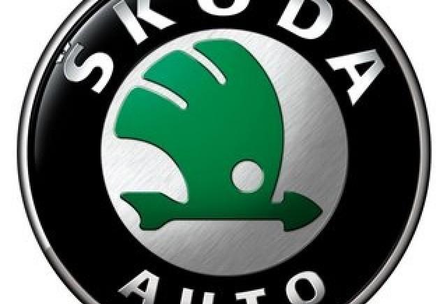 Skoda ar putea reduce numarul locurilor de munca cu 870 de posturi in 2009
