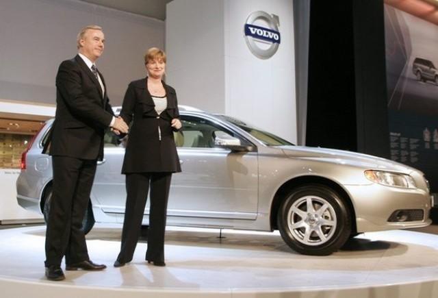 O noua lovitura pentru Ford...