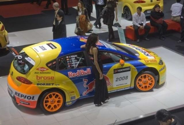 Salonul Auto Geneva 2009